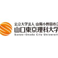 山陽小野田市立山口東京理科大学の写真