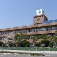 本郷中央病院の写真