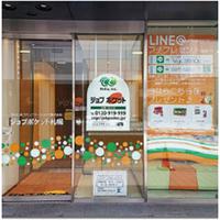 りらいあコミュニケーションズ 札幌創世センターの写真