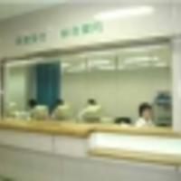 吉田総合病院の写真
