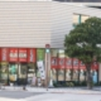 亀屋薬局の写真