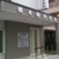 橋本眼科医院の写真