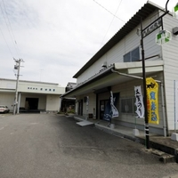 株式会社前田海苔の写真