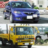 兵庫県洲本自動車教習所の写真