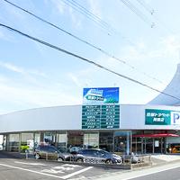 トヨタ 京都トヨペット 舞鶴店の写真