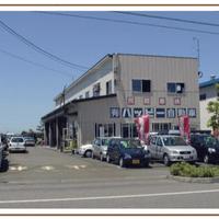 有限会社ハッピー自動車整備工場の写真