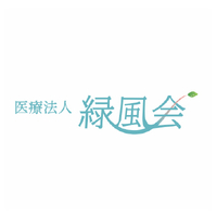 祢津診療所・歯科の写真