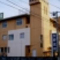 矢野医院の写真