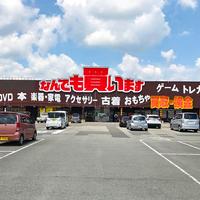 マンガ倉庫 都城店の写真