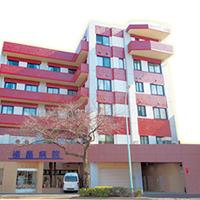 横畠病院の写真