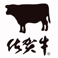 株式会社桑原畜産の写真