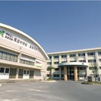 尾道学園尾道中学校の写真