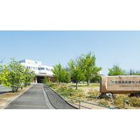北福島医療センターの写真