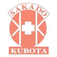 クスリのクボタ薬局の写真