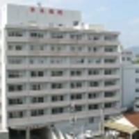 本永病院の写真