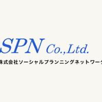 株式会社ソーシャルプランニングネットワークの写真