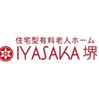 IYASAKA堺の写真