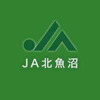 JA北魚沼本店の写真