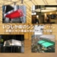 増田清商店の写真