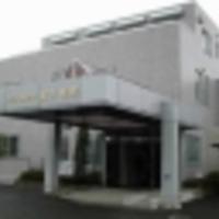 宮下医院の写真