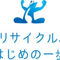 株式会社青木商店の写真