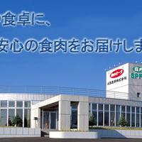 太田産商株式会社 本社の写真