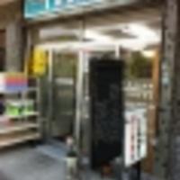新金岡薬局の写真