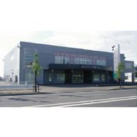 岩見沢公益社メモリアルホールの写真