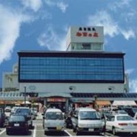 道の駅象潟の写真