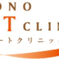 京野アートクリニック仙台の写真