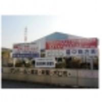 福中商店の写真