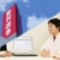 野村證券株式会社 新百合ヶ丘支店の写真