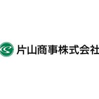 片山商事株式会社 さいたま本社の写真