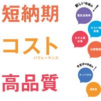 川端鐵工株式会社の写真