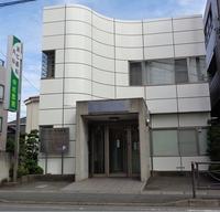 中村医院の写真