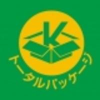 興栄株式会社の写真