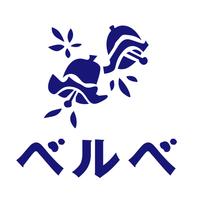 藍住ベルベ玉鳳院の写真