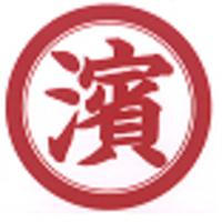 マルハマ食品株式会社 本社の写真