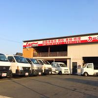 ニコニコレンタカー 大府東新町店の写真