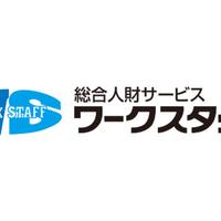 株式会社ワークスタッフ 松江営業所の写真