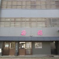 若桜 カフェ&バルさくらの写真