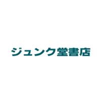 ジュンク堂 大阪本店の写真