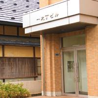 会津鶴城法律事務所の写真