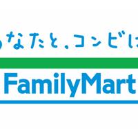 ファミリーマート JR西宮駅北口店の写真