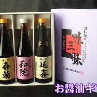 有限会社コトヨ醤油醸造元の写真