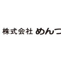 株式会社めんつうの写真