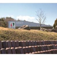 センナリ株式会社の写真