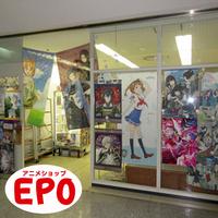 アニメショップ・エポの写真