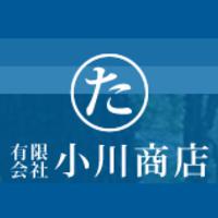 有限会社小川商店の写真