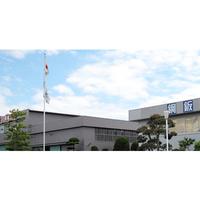 鋼鈑工業株式会社 本社の写真